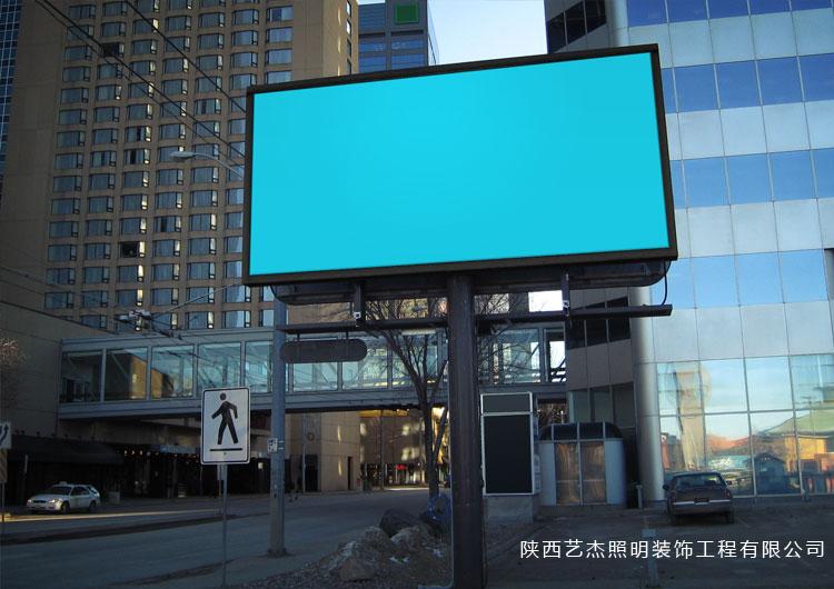 户外广告2