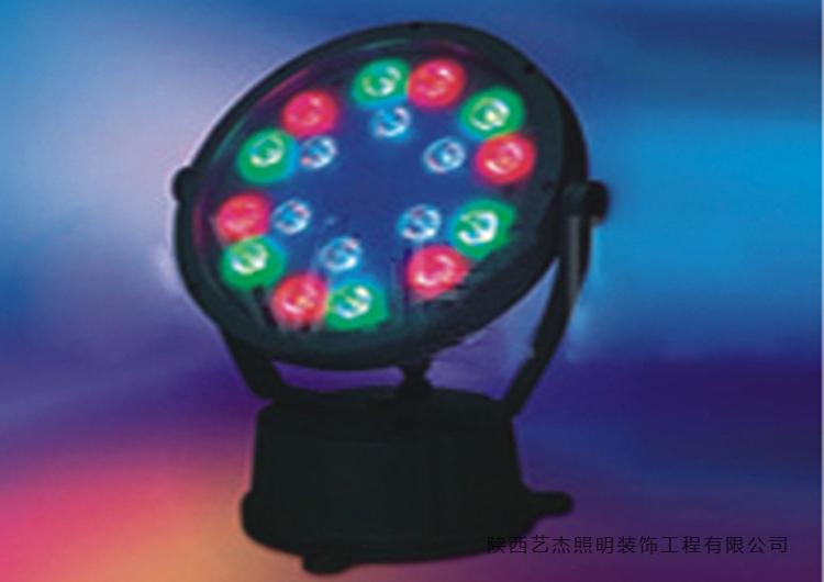 大功率灯具6