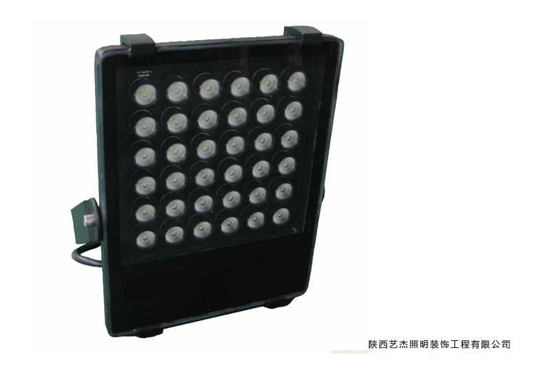 大功率灯具1