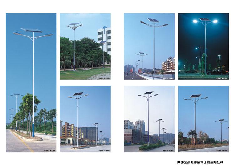 太阳能光伏工程10