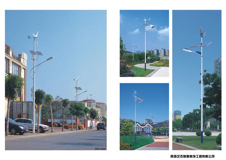 太阳能光伏工程9
