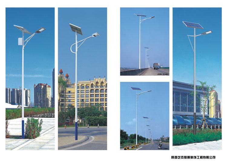 太阳能光伏工程6