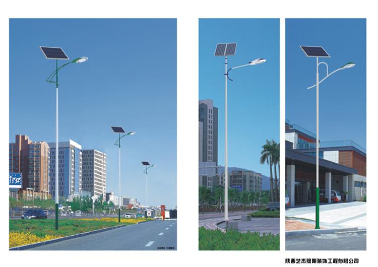 太阳能光伏工程1