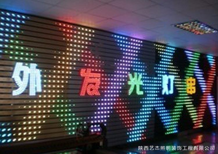 LED炫彩屏11