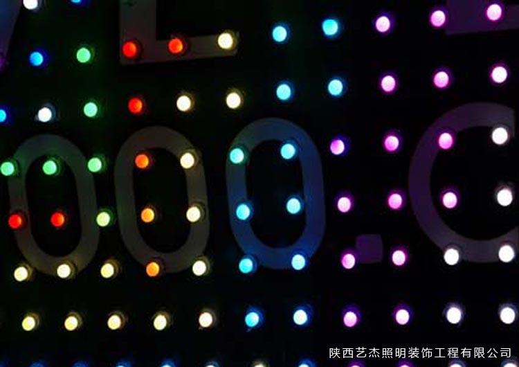 LED炫彩屏6